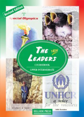 The New Leaders Upper Intermediate Coursebook Student's